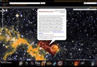Google Sky - zdjęcie ze zbioru