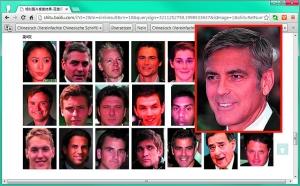 Chińska wyszukiwarka Baidu potrafi znajdować osoby o podobnych rysach twarzy na podstawie wgranego zdjęcia. Jednak niektóre z nich ani trochę nie przypominają poszukiwanego człowieka.