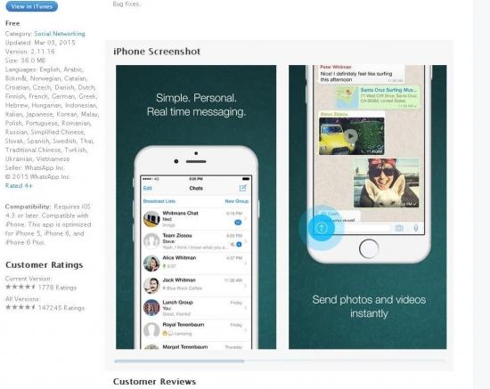 WhatsApp w iTunes