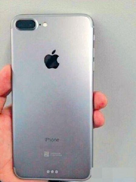 Zdjęcie przedstawiające rzekomo iPhone'a 7 Pro